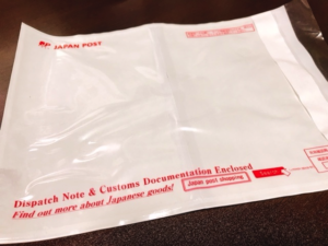 国際郵便マイページサービスへの登録。日本郵便のパウチ請求。